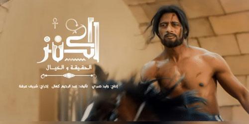 محمد رمضان يجسد 5 شخصيات في فيلم الكنز 2