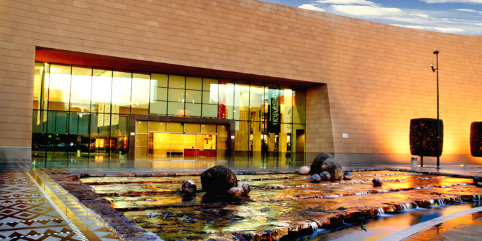 المتحف الوطني بالرياض.. يدشن مرحلة جديدة بانتقاله إلى وزارة الثقافة
