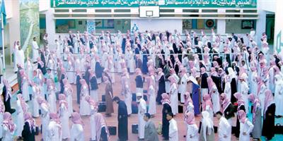 www.al-jazirah.com